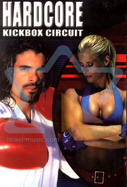 Hardcore Kickbox Circuit by Various