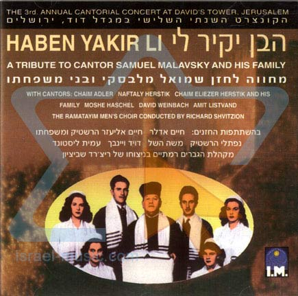 Haben Yakir Li - Various