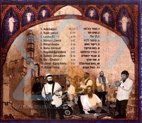 Live at Migdal David by Azamer Beshivchin