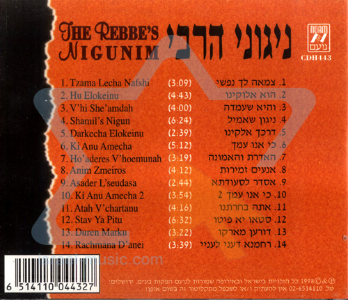 The Rebbe's Nigunim by Mendi Jerufi