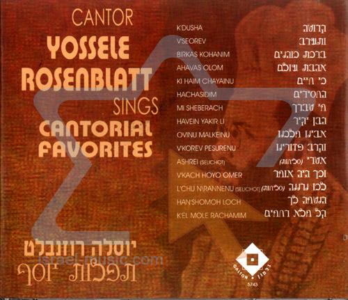 Cantorial Favorites by Cantor Yossele Rosenblatt