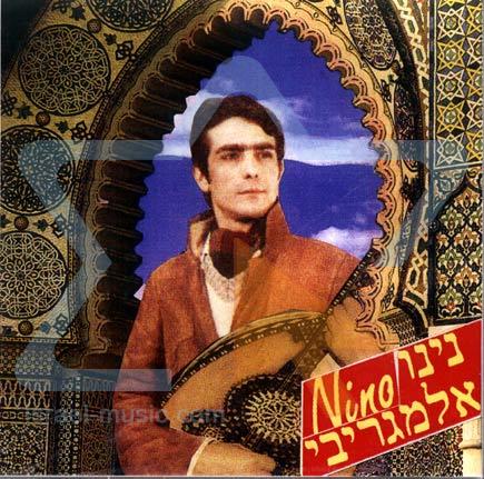 Chansons Marocaine - Part 3 by Nino Elmaghribi