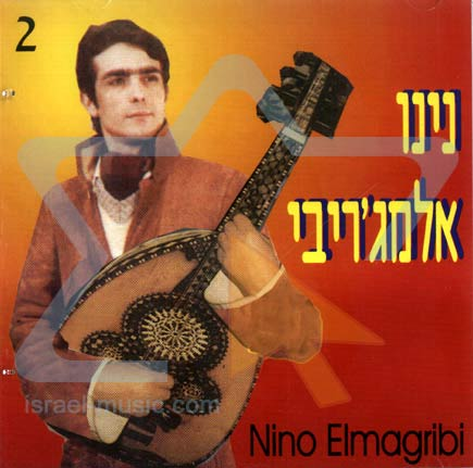 Chansons Marocaine - Part 2 by Nino Elmaghribi