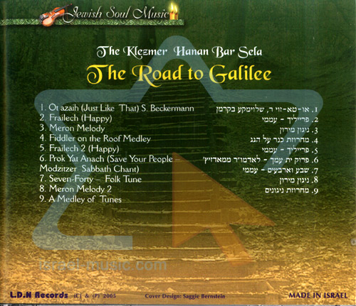 The Road to Galilee Por Hanan Bar Sela