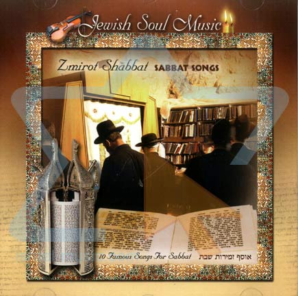 10 Famous Songs for Shabbat Por Various