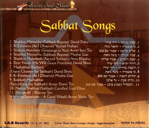 10 Famous Songs for Shabbat by Various