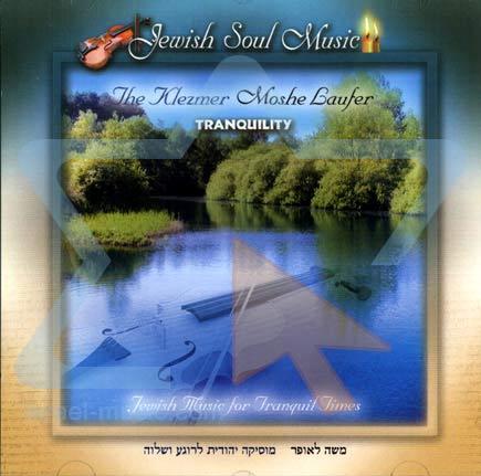 Tranquility Di Moshe Laufer