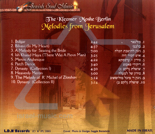 Melodies from Jerusalem by Moshe (Musa) Berlin