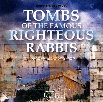 Tombs of the Famous Righteous Rabbis by Various