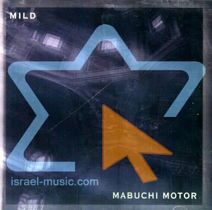 Mabuchi Motor by Mild