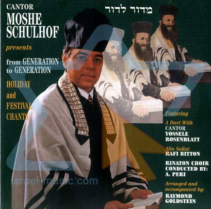 From Generation to Generation by Cantor Moshe Schulhof