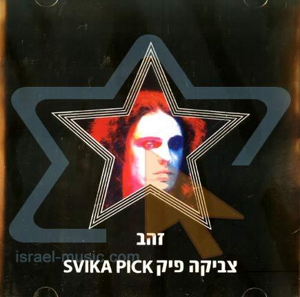 Gold by Zvika Pick