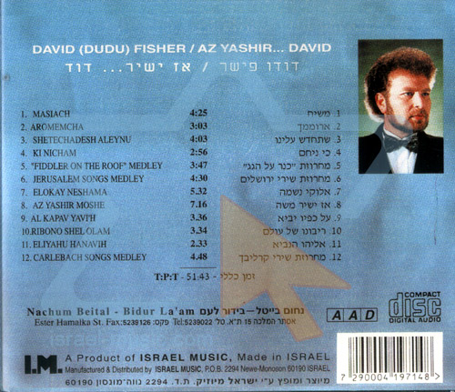 Az Yashir...David by David (Dudu) Fisher