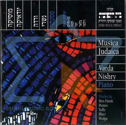 Piano के द्वारा Varda Nishry