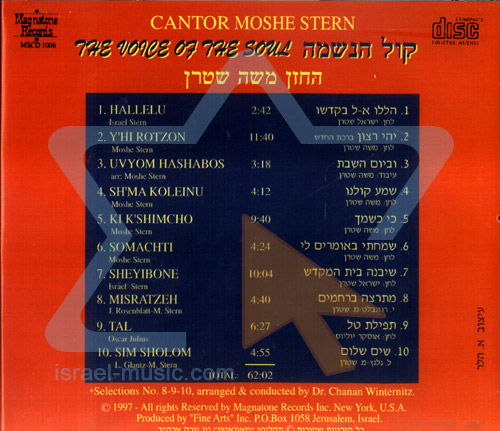 The Voice of the Soul Par Cantor Moshe Stern