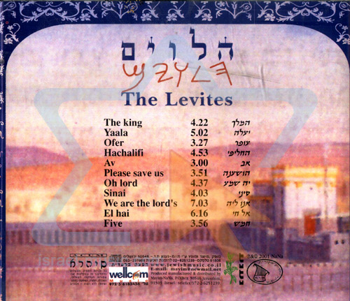 The Levitas by The Levitas