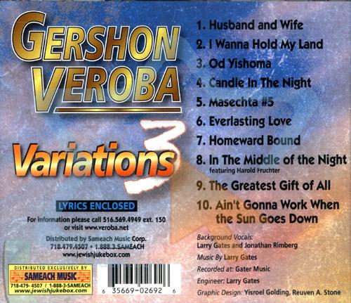 Variations 3 by Gershon Veroba