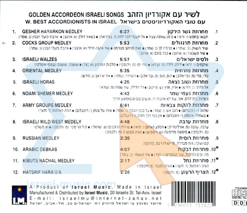 Golden Accordion by Various