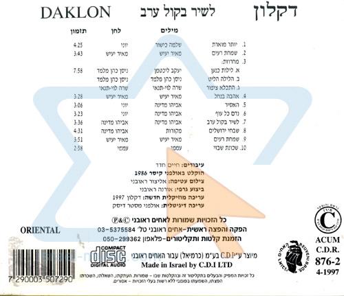 Singing in a Plesent Voice by Daklon