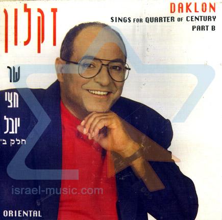 Sings for Quarter of Century - Part 2 by Daklon
