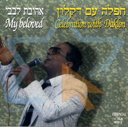Celebration with Daklon - My Beloved by Daklon