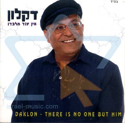 There is No One But Him by Daklon