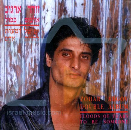 Double Album Di Zohar Argov
