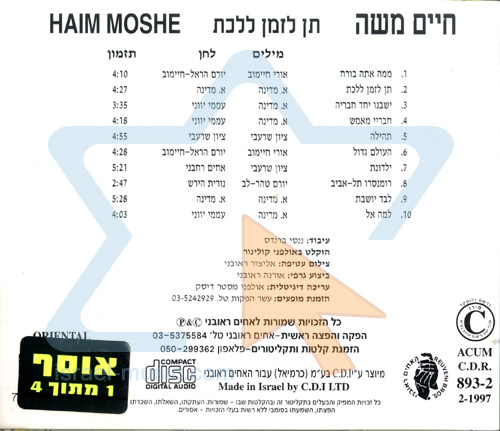 Let the Time Pass by Haim Moshe