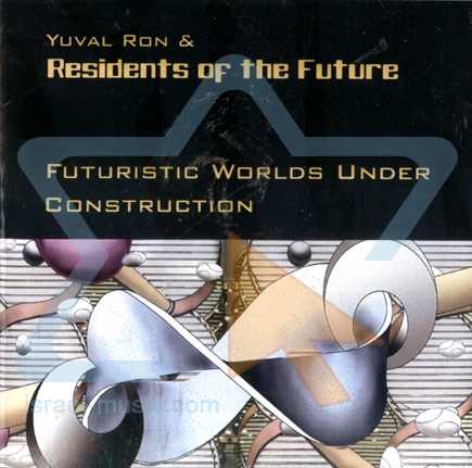 Futuristic Worlds Under Construction by Yuval Ron and Residents of the Future