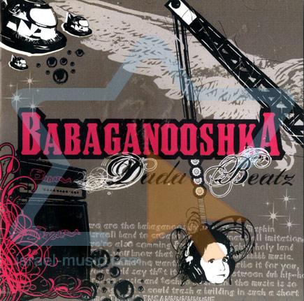 Dada Beatz by Babaganooshka