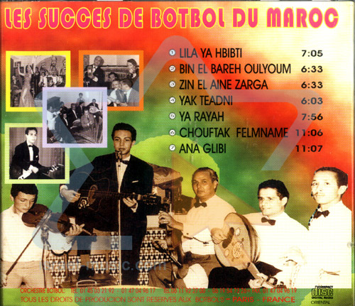 Vol. 2 by The Butbul Brothers from Morocco