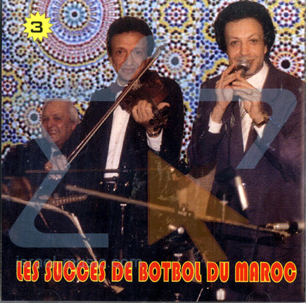 Vol. 3 by The Butbul Brothers from Morocco