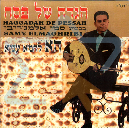 Haggadah de Pesah by Cantor Sami Elmaghribi