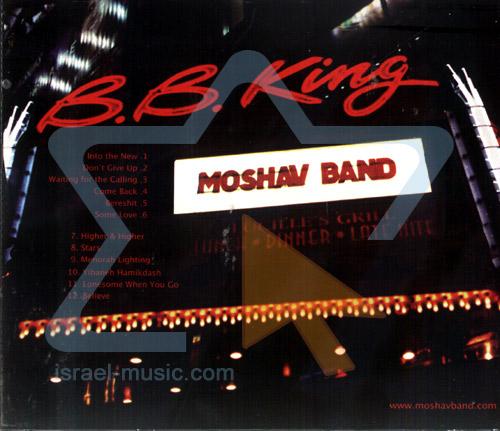 Live at B.B. King NYC by The Moshav Band