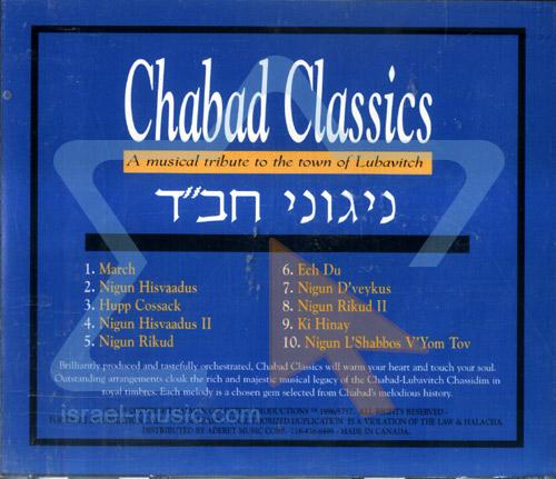 Chabbad Classics by Zalman Goldstein
