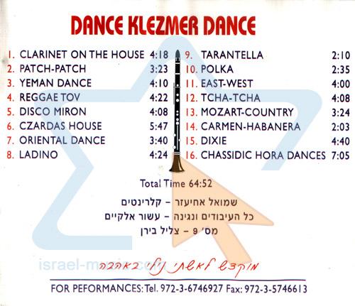 Dance Klezmer Dance by Samuel Achiezer