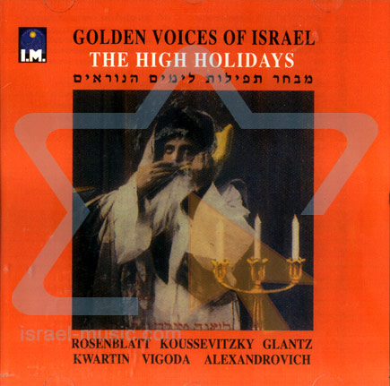 Golden Voices of Israel - High Holidays - Various