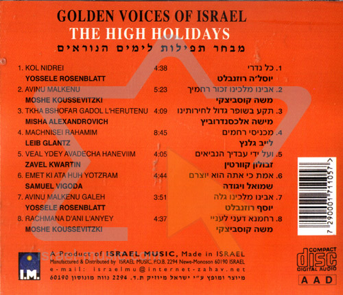 Golden Voices of Israel - High Holidays by Various