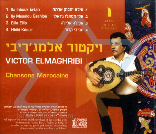 Chansons Marocaine - Part 1 by Victor Elmaghribi