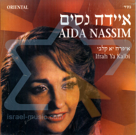 Ifrah Ya Kalbi by Aida Nissim