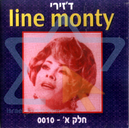 Djiri - Part 1 के द्वारा Line Monty