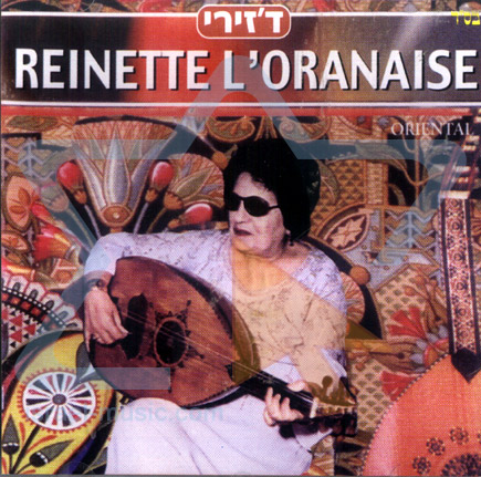Djiri के द्वारा Reinette L'oranaise
