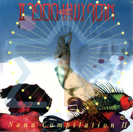 Nana Compilation 2 - Various
