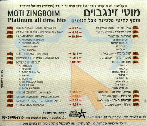 Platinum All Time Hits Door Moti Zingboim