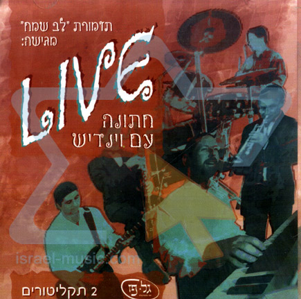 Live - A Wedding with Windish Par Happy Heart Orchestra