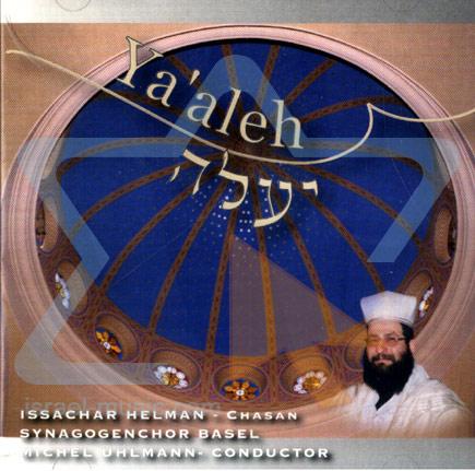 Ya'ale by Cantor Issachar Helman