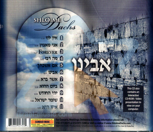 Our Father by Shloime Dachs