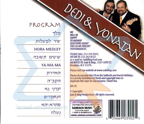 Dedi and Yonatan by Dedi