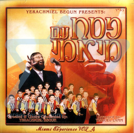 Passover with Miami by Yerachmiel Begun and the Miami Boys Choir