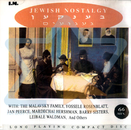 Jewish Nostalgy - Longings - Various